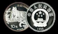 Kina - Leopard WWF - Flot sølvmønt proofkvalitet med tekstkort og ægthedsbevis