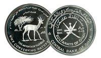 Oman - Gazelle WWF - Belle monnaie en argent proof avec certificat d'autenticité et texte