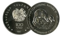 Armenia - Lontra caucasica  WWF - Bellissima moneta  in cupro-nickel