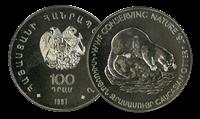 Arménie - Monnaie loutre caucasienne - Belle monnaie en cupro-nickel