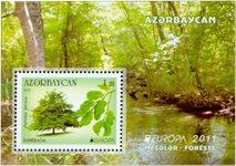 Azerbaïdjan - Europa 2011 - Bloc-feuillet neuf