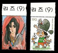 Sydkorea - Tegneserie - Postfrisk sæt 2v