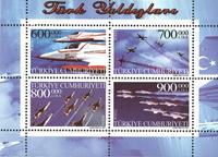 Tyrkiet - Fly - Postfrisk miniark