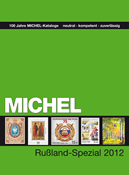 Michel Russia special stamp catalogue 2012