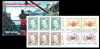 Carnet de timbres 3
