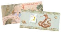 法国蛇年小型张带纪念折 - 新票小型张带有纪念邮折