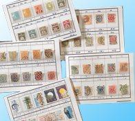 Parempia postimerkkejä valintavihoissa