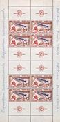 France 1964 - YT BF6 - Bloc-Feuillet neuf sans charnière