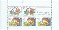 Pays-Bas - Bloc no 1214 - 1980 - Neuf