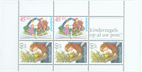 Holland 1980 - NVPH 1214 - Postfrisk