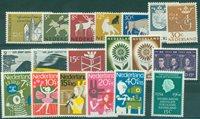 1964年荷兰邮票不含小型张