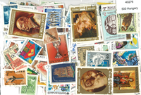Hungary 500 different stamps