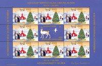 Groenland timbres-vign. Noël03 feuil. de Noël dentelé