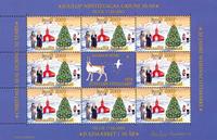 Grönlanti - pieni jouluarkki 2003