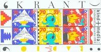 Holland 1993 - NVPH 1578 - Postfrisk