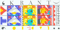 Holland 1993 - NVPH 1578 - Postfrisk