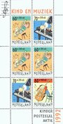 Holland 1992 - NVPH 1541 - Postfrisk