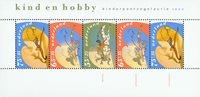 Holland 1990 - NVPH 1460 - Postfrisk