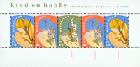 Holland 1990 - NVPH 1460 - Postfrisk