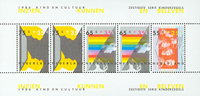 Holland 1986 - NVPH 1366 - Postfrisk