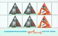 Holland 1985 - NVPH 1344 - Postfrisk