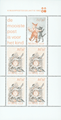 Holland 1982 - NVPH 1279 - Postfrisk