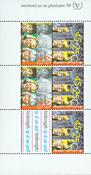 Holland 1981 - NVPH 1236 - Postfrisk