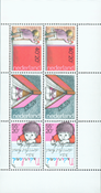 Holland 1978 - NVPH 1171 - Postfrisk