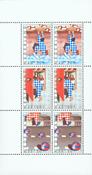 Holland 1977 - NVPH 1150 - Postfrisk