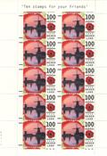 Holland - NVPH V1681 - Postfrisk