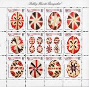 Hongrie - Pâques - Feuillet et série neufs