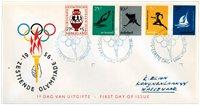 Holland 1956 - NVPH E26