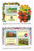 France - YT souvenir sheets 15-16 - Mint miniature sheet