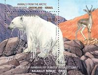 Greenland - Polar bear / antelope - Mint souvenir sheet
