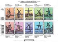 Holland - Vindmøller - Postfrisk sæt 10v