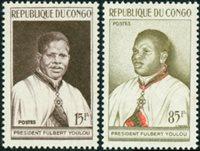 Congo - YT 136 A-B