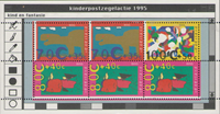 Holland 1995 - NVPH 1661 - Postfrisk