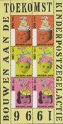 Holland 1996 - NVPH 1701 - Postfrisk