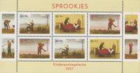 Holland 1997 - NVPH 1739 - Postfrisk