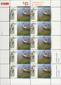 Holland - NVPH V1727 - Postfrisk