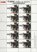 Holland - NVPH V1779 - Postfrisk