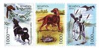 Belarus / Hviderusland - Hunde - Postfrisk sæt 3v