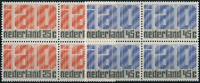 Netherlands 1969 - NVPH 918-919 - Mint - 4 block