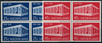 Netherlands 1969 - NVPH 925-926 - Mint - 4 block