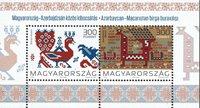 Ungarn - Broderi - Postfrisk miniark