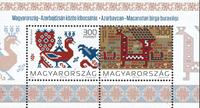 Hongrie - Broderies - Bloc-feuillet neuf