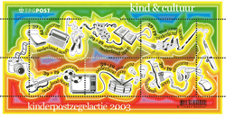 Holland 2003 - NVPH 2211