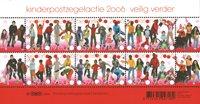 Holland 2006 - NVPH 2445