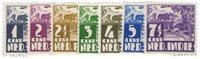 Nederland Indië - Karbouw 1938-1939 (nr. 246-252, postfrisk)