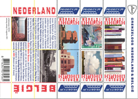 Netherlands - Borderless Netherlands and Belgium - Mit souvenir sheet